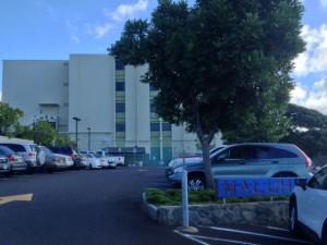 Maluhia Hospital